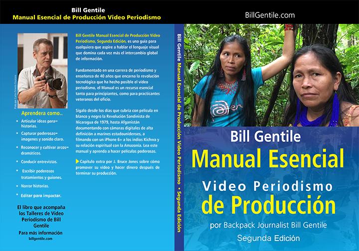Manual Esencial cover